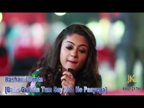 Bollywood star Rashmi Gupta at Khamgaon Celebrity Night of Diva Mrs India 2018 Rupal Mohata.