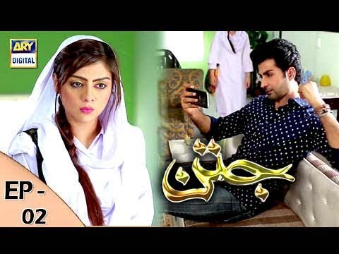 Jatan - Episode 02  - 7th November 2017 - ARY  Digital Drama