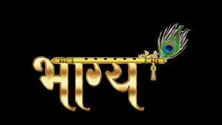 bhagya devotional tv channel live