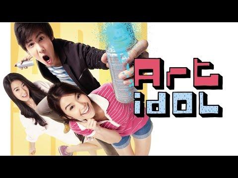 Art Idol Trailer