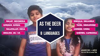 Download As The Deer - Cover in in 8 Languages (World Edition)   Naythan Ribi & Raymah Ribi   Kingdom Kids