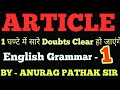 English Grammar : Article (A/AN/THE) For SSC CGL and Vyapam Exam Jail Prahari English Lecture