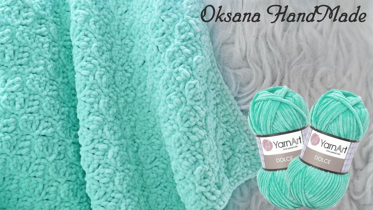 плед из плюшевой пряжи Yarnart Dolce Crocheted Blanket Youtube