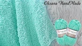 Плед из плюшевой пряжи YarnArt DOLCE . Crocheted blanket