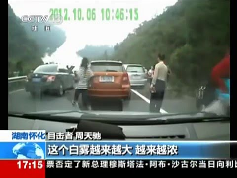 Must See - Power of Liquid Natural Gas Explosion Accident - Incredible Footage - China