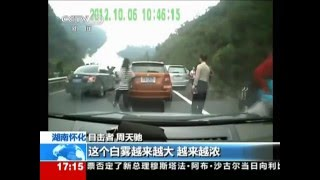 Power of Liquid Natural Gas Explosion Accident 2   China