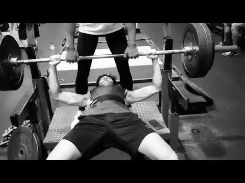 Bank Thiti Workout