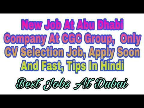 New Job At Abu Dhabi Company At CGC Group,  Only CV Selection Job, Apply Soon And Fast, In Hindi