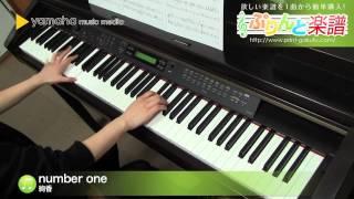 使用した楽譜はコチラ http://www.print-gakufu.com/score/detail/11757...
