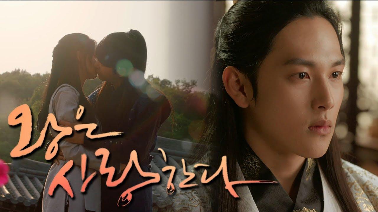Im siwan, yoona dan hong jonghyun yang bermain dalam drama the kings love melakukan wawancara dengan section tv. The King in Love Yoona ♥ Lim Si-wan ♥ Hong Jong-hyun ...