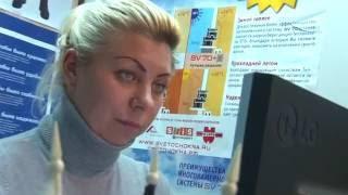 Качественные окна ПВХ в Нижнем Новгороде - завод Светоч 06 11 2014