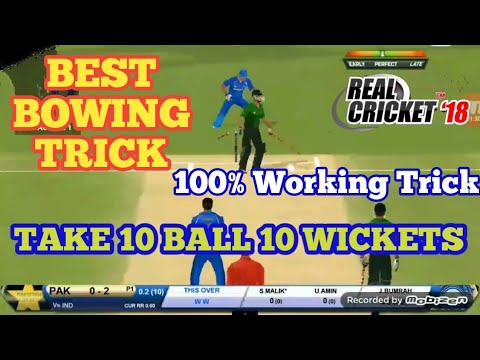 REAL CRICKET 18 BEST BOWLING TRICK !!! 10 BALLS 10 WICKETS  VERY EASY !!! MUST WATCH