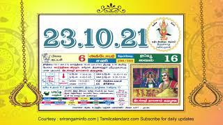 आज रासी पालन, 23 अक्टूबर 2021 - तमिल कैलेंडर screenshot 3