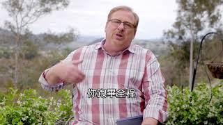 The Secret of Productive Life-  Rick Warren