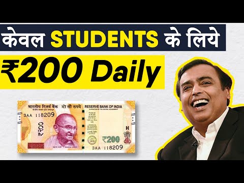 Earn ₹200 Daily - part time jobs for students | Make money online, Earn money online | Earning app