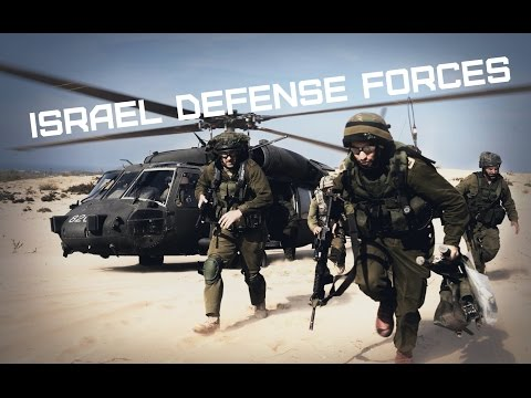 Israel Defense Forces 2015 • צְבָא הַהֲגָנָה לְיִשְׂרָאֵל