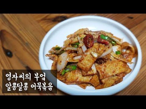 김치찌개 맛있게