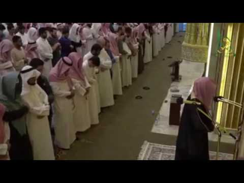 Beautiful Recitation Nasser Al Qatami