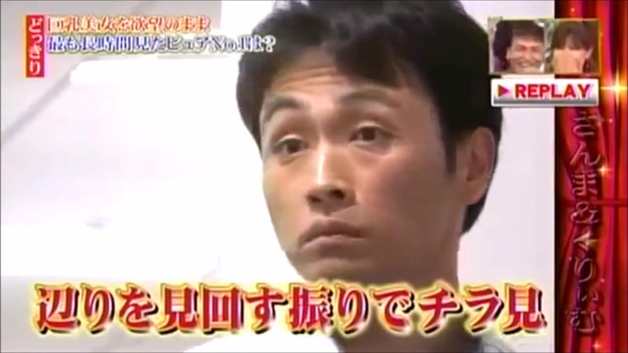 일본몰카 - 거유미녀 가슴 훔쳐보기
