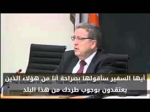 The situation in Gaza - Middle East Peace Process