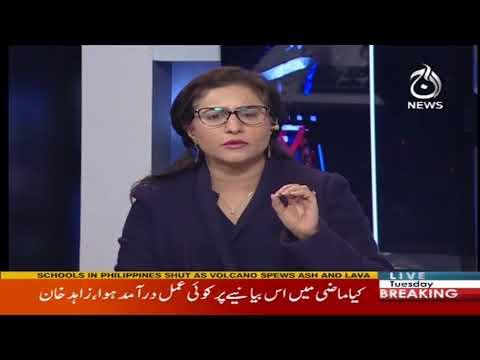 Spot Light - 16 January 2018 - Aaj News
