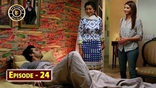 KhudParast Episode 24 | - Top Pakistani Drama