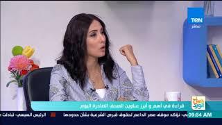 صباح الورد - سارة علام: العامل ده مش سوبر مان.. إلى أي مدى سنحمل عمال القطار المسئولية ؟ thumbnail