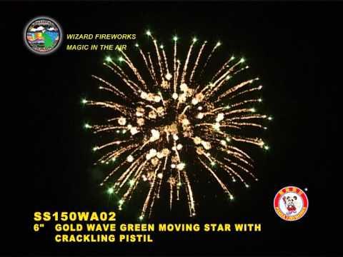"""1.3G FIREWORKS: 6"""" GOLD WAVE GREEN MOVING STAR WITH CRACKLING PISTIL"""