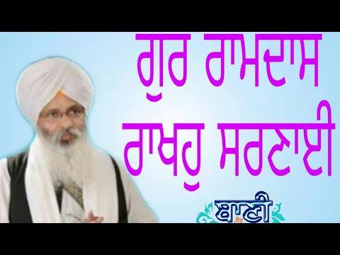 Exclusive-Live-Now-Bhai-Guriqbal-Singh-Bibi-Kaulan-Wale-From-Amritsar-11-May-2020