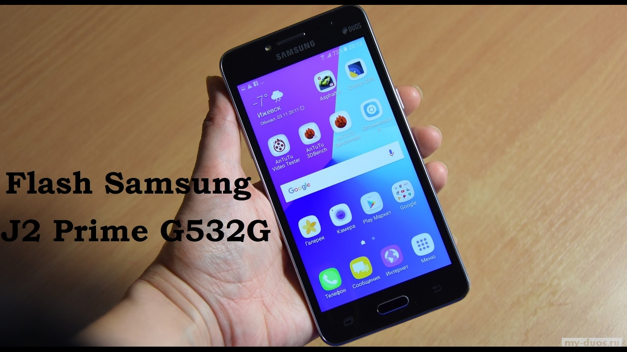 How To Flash Firmware Samsung J2 Prime G532g