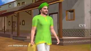 Narayana Narayana Nakka toka - 3D Animation Telugu Rhymes For children with Lyrics