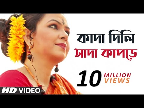 Kada Dili Sada Kapore ft. Paromieta | Jhumur Song | Bangla New Song | Folk Studio Bangla 2018