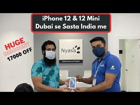 iPhone 12 & 12 Mini Cheaper than Dubai in India