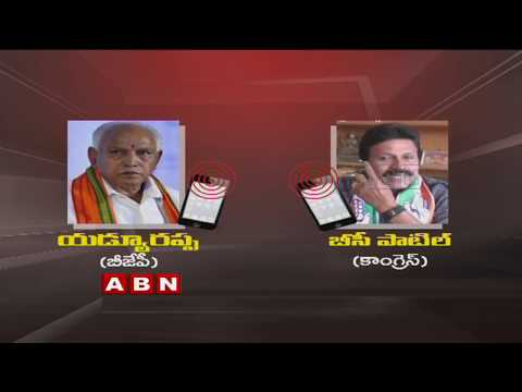 Congress Alleges BS Yeddyurappa Tries To Bribe BC Patil, Releases Audio Recording | ABN Telugu