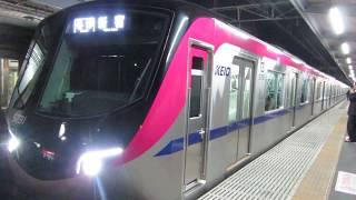 京王5000系5731F分倍河原発車