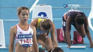 《2014仁川亚运会》田径 男女400米 女子100米决赛