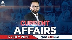 17 July 2020 Current Affairs   Current Affairs Today   Daily Current Affairs 2020