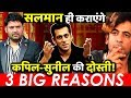 Voir Salman Khan Will Make Kapil Sharma-Sunil Grover Reunion Possible For Sure