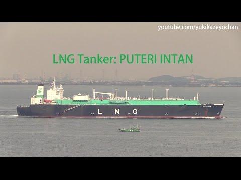 LNG Tanker: PUTERI INTAN (MISC Berhad, IMO: 9030802)