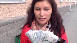 Вот и деньги в руках!REDEX платит всем без исключения!