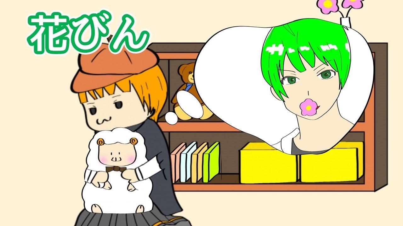 【壺アニメ】インテリアコーディネーター