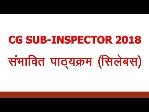 CG SUB INSPECTOR 2018 SYLLABUS
