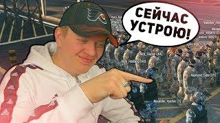 АДМИН ШАЛИТ ТЕПЕРЬ И В GTA 5 RP