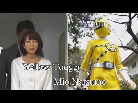 Toqger Mio Natsume [Yellow ToQ 3gou] - Every Sentai Unique