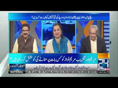 DNA | 30 March 2018 | 24 News HD