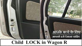 Wagon R Child Lock