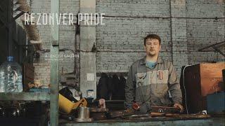 Ручная дуговая сварка 200 А весом 3,5 кг Rezonver Pride Promo