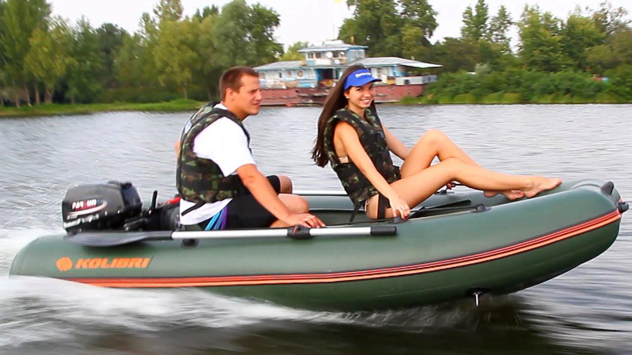 Цены на надувная лодка колибри к-260т в минске. Полное описание надувная лодка колибри к-260т с характеристиками, фото и отзывами.
