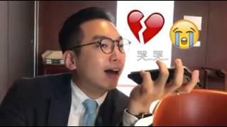 【邊個呃邊個】楊岳橋:來自北京的信??  LOL