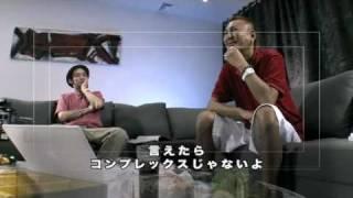 9月17日更新! RIZE JESSE×名越稔洋のスペシャル対談 vol.03を公開致しました!